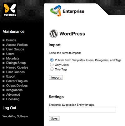 The WordPress Maintenance page