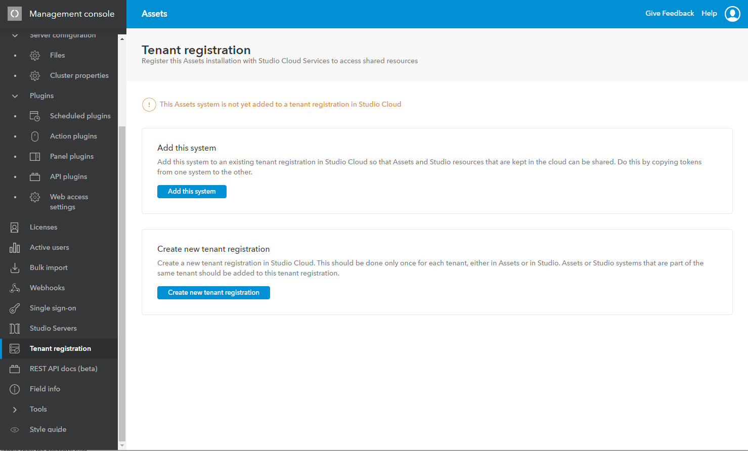 The Tenant registration page in the Management Console of Assets Server